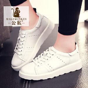 公猴春季新品小白鞋女真皮休闲女鞋秋白色板鞋运动鞋女平底女鞋学生鞋500