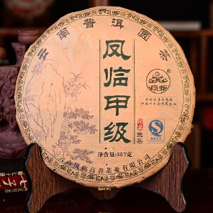 【7片一起拍】2007年 凤临茶厂 甲级饼生茶357克/片