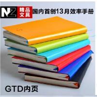 CA5J150513个月日程本笔记本子日历记事本手帐可定制