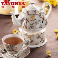 TAYOHYA多样屋 喜上眉梢6头下午茶具