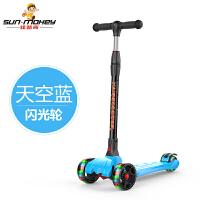【当当自营】炫梦奇儿童滑板车 四轮闪光 可折叠滑行车 可调高低 102蓝色