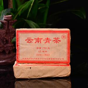 【两片一起拍】2003年 中茶65周年纪念砖 生茶 250克/片