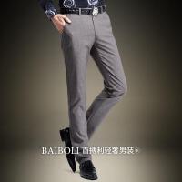 商务休闲裤男修身潮流夏季英伦格子灰色男士西裤子韩版时尚长裤薄