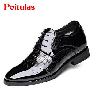 格罗堡春季新款增高鞋隐形内增高男鞋6cm男士内增高皮鞋商务正装休闲增高鞋子