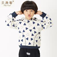 【当当自营】贝康馨童装 男童三角形连帽卫衣 韩版加绒潮流外套新款秋装