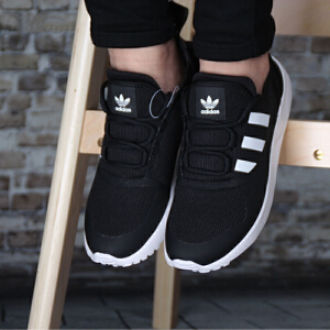 Adidas阿迪达斯 2017夏季新款三叶草女子ZX FLUX休闲鞋 BB2285/BB2286