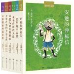 追梦少年系列(全6册)