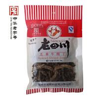 [当当自营] 老四川 金角五香牛肉干138g