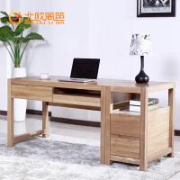 北欧篱笆木家具实木书桌简约家用实木电脑桌台式榆木书桌全实木家具