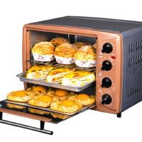 Joyoung/九阳 KX-30J63家用电烤箱烘焙蛋糕烤箱大容量旋转烤叉