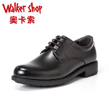 奥卡索 Walaci华礼士 2015冬季新款超纤舒适防水男鞋商务休闲鞋工作鞋系带鞋 211246