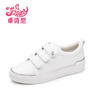 卓诗尼2016秋季新款魔术贴小白鞋休闲鞋女 时尚韩版板鞋163162650