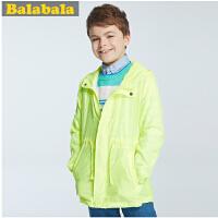 【6.26巴拉巴拉超级品牌日】巴拉巴拉balabala童装男中童时尚外套春装上新