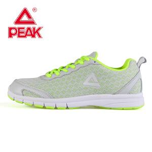 Peak/匹克 春季女款 耐磨防滑舒适百搭轻便运动跑步鞋E61378H