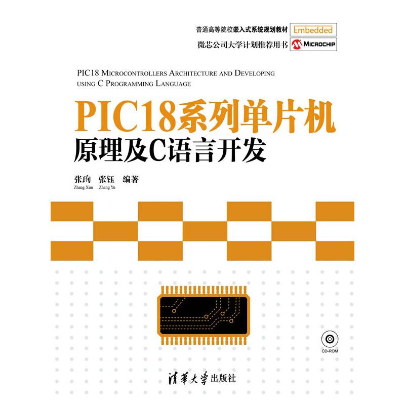 PIC18系列...
