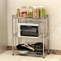 思故轩 不锈钢置物架收纳层架金属厨房蔬菜储物架浴室卫生间整理杂物架子Z653