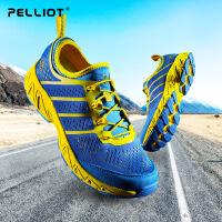 法国PELLIOT徒步鞋 男女户外舒适透气跑步鞋防滑耐磨休闲鞋登山鞋