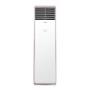 Midea/美的 KFR-72LW/WPCD3@ 3匹P客厅立式空调柜机智能除湿冷暖