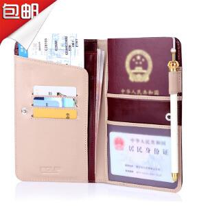 SOUF【支持礼品卡】真皮护照夹 多功能证件包 护照保护套 时尚简约护照包机票夹