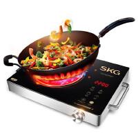 SKG 1601电陶炉茶炉电磁炉特价家用电池炉光波炉台式火锅正品