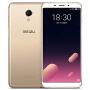 Meizu/魅族 魅蓝S6全面屏4G全网通智能手机