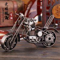 【超大号】铁艺摩托车 创意金属哈雷摩托车模型 办公室书房摆件