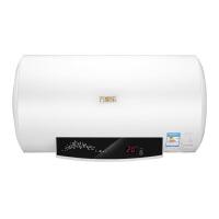 【当当自营】万家乐60L 储水速热式电热水器 无线遥控 D60-H232Y 60升