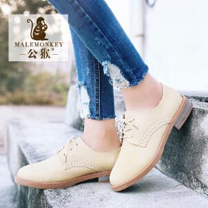 公猴春季新款女鞋英伦风小皮鞋女真皮平底鞋子复古系带休闲鞋单鞋学生