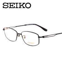 SEIKO精工眼镜架 眼镜框近视男款 纯钛商务超轻眼镜光学HC1014