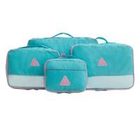 旅行收纳包四件套 旅行收纳袋  旅游衣物衣服内衣行李箱整理袋