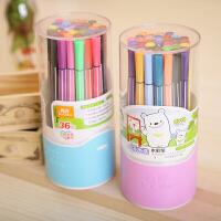 真彩36色水彩笔包邮可水洗无毒水彩笔儿童绘画笔彩色画笔涂鸦笔