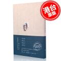 [预售]港台原版 房思琪的初���@ 林奕含 26岁美女作家 游击文化 原装正版 进口图书