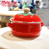 白领公社 汤锅 创意日式18cm1.5L搪瓷西红柿砂锅大容量含保鲜盖多功能燃气电磁炉通用家居厨房用品奶锅