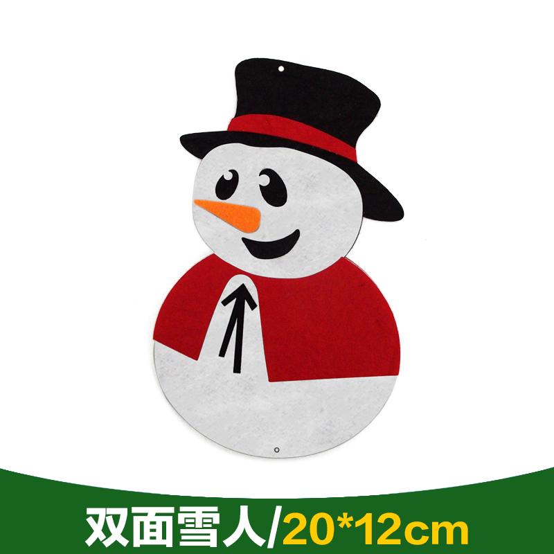 圣诞节无纺布幼儿园教室无纺布圣诞老人吊饰 麋鹿雪人贴 幼儿园布置