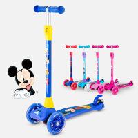 迪士尼 折叠儿童滑板车 3轮滑板儿童车 可调节踏板车