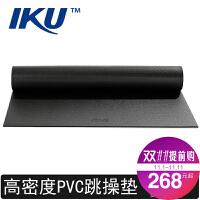 IKU 高密度PVC健身垫 超大防滑减震隔音儿童舞蹈insanity跳操运动垫 耐用耐磨高强度体能运动垫地垫