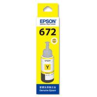 原装正品 爱普生 EPSON 6724 墨盒墨水 爱普生/EPSON T6724 黄色墨水 爱普生T6724 黑色 爱普生EPSON L201 L101 L111 L211 L301 L303 L351 L353 L358 L455 L551 L558 L1300打印机墨仓式连供墨水