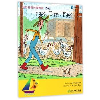 领航船 培生英语分级绘本 2-6 Eggs,Eggs,Eggs