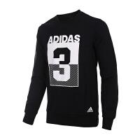 ADIDAS阿迪达斯男装 运动休闲套头卫衣  AZ8353