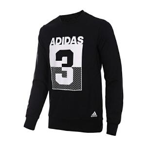ADIDAS阿迪达斯  男子运动休闲套头卫衣  AZ8353