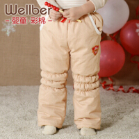 威尔贝鲁 女童裤子冬装长裤 宝宝婴儿童棉裤 女 可开档 纯棉加厚