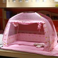 白领公社 儿童蚊帐 家居可折叠式婴儿床蚊帐宝宝儿童蚊帐罩小孩新生儿蒙古包有底带支架蚊帐子
