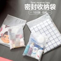 萌味 旅行收纳袋 防水旅游衣物整理防水透明刘涛同款密封袋衣物行李箱收纳包创意家居