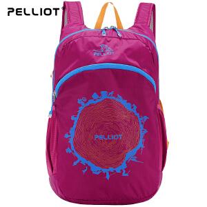 【折上再减】法国PELLIOT/伯希和  可折叠皮肤包 男女超轻双肩背包便携 防泼水徒步登山包