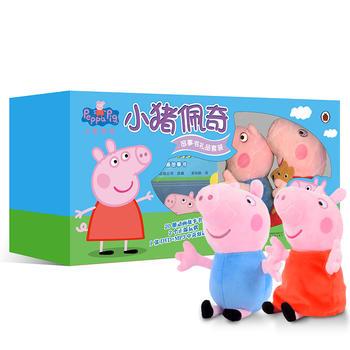 小猪佩奇礼品装(内含故事书20册套装1辑 2辑 2个玩偶)