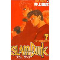 [现货]进口日文 漫画 SLAM DUNK 灌篮高手 7