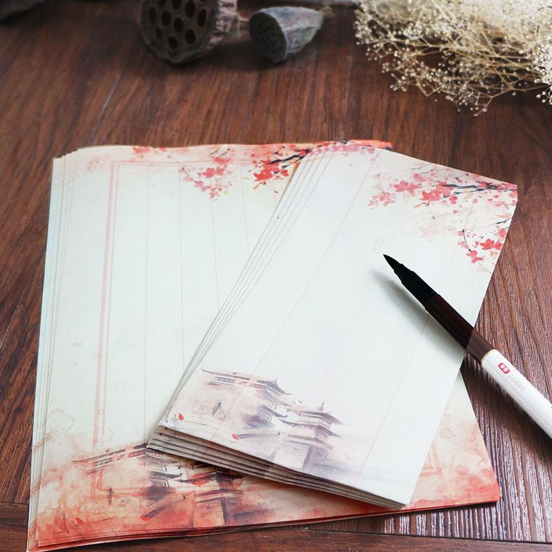 萌味 信纸信封 古韵中国风复古信纸信封套装钢笔练字纸中式5号信封