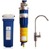 汉斯希尔 净水器WS-7315-00-015 家用厨房净水直饮机过滤器