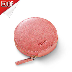 SOUF【支持礼品卡】真皮零钱包女 迷你硬币包可爱 韩版小钱包卡通小清新创意刻字