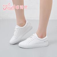卓诗尼 2016新款板鞋小白鞋女 平底单鞋运动休闲女鞋滑板鞋鞋子女